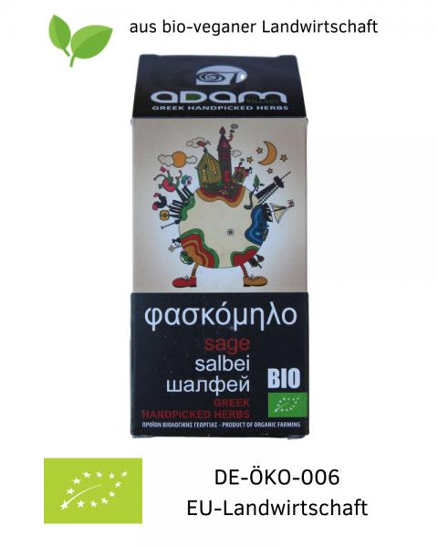 Bio SALBEI 20 g, getrocknet, handgepflückt aus bio-veganer Landwirtschaft / Griechenland