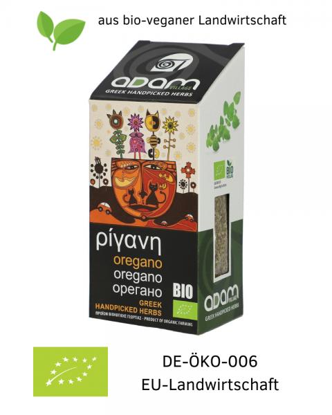 Bio OREGANO 40 g, getrocknet & gerebelt, handgepflückt aus bio-veganer Landwirtschaft / Griechenland, bestellen